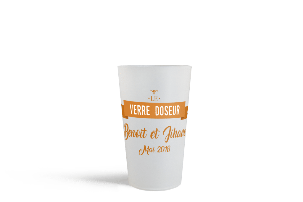 Cup 25 Mariage Benoit & Jihane